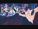 【MMD杯ZERO3】 KING 【MMD刀剣乱舞】【燭台切光忠】