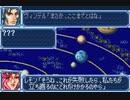 【TAS】GBA版スーパーロボット大戦A_エースパイロットがたった一人で戦争終結させにいきます_第35話「すべてはバームの民(及びリヒテルの贖罪意識の成就)のために」