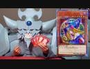 10000円の福袋オリパで運試しをするオベリスクの巨神兵