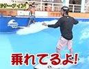 嵐・梅屋のスロッターズ☆ジャーニー #536
