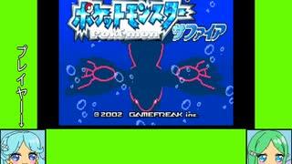 #1-1 マーメイドゲーム劇場『ポケットモンスター サファイア』