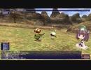 【FF11】きりたんのときどきサルタバルタPart2【VOICEROID実況】
