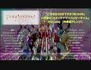 【吹奏楽アレンジ】ユメ<ウツツ→ハッピータイム FULLsize【ごちうさBLOOM 12羽ED】