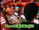 パチスロ:鬼浜爆走愚連隊4/5+5/5