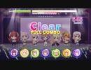 【リステップ】ミライKeyノート EXPERT フルコンボ (AP)(Re:ステージ!プリズムステップ)