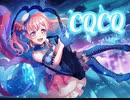 【バンドリ】CQCQ