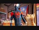 マーベルズ スパイダーマン マイルズ・モラレスを実況いたします。 Part06