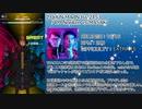 【グルコス】 グルーヴコースターで振り返る2020年 その2(7~12月)