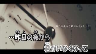 【ニコカラ】たばこ《コレサワ》(On Vocal)天月Ver