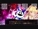 【デレマス】葛葉ライドウ 対 別乙姫 第二十九話【メガテン】