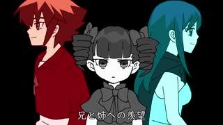 【ネギドリル】遊城咲夜【魔法学園番外編】修正後