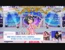 アイドルマスター シンデレラガールズ 9th Anniversary Memorial Party ※有アーカイブ(2)