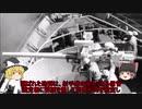 ゆっくりの艦載砲解説 Part 15 Mk.22 3インチ単装砲