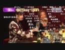 アイドルマスター シンデレラガールズ 9th Anniversary Memorial Party ※有アーカイブ(3)