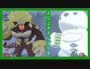 【ゴリラ編】新ガラルプロレス、ランクマッチへ【ポケモン剣盾】