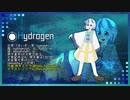 【オリジナル曲】Hydrogen
