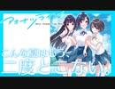 【実況】エロゲガチ初心者の『アオナツライン』実況プレイ #1