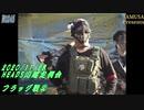 2020/11/28 HEADS川越定例会 フラッグ戦②