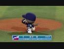 デレマスプロ野球 CS1戦目 横浜対ヤクルト 前半