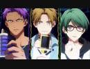 【11分耐久】Love Dimension/Secret Aliens(ヒプアニ 12話)