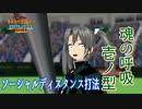 【MMD】大和さんと瑞鶴が新年早々野球対決で挑発に乗ってしまいました【艦これ】【大和型のスポーツ王】