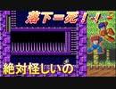 【2人実況】ロックマン2ブートキャンプ! 12日目【攻略】
