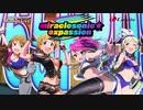 【ミリオンライブ】Return at Miraclesonic★【PV風MAD】