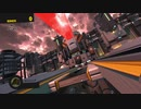ソニックフォース - フレイトフレンジー(Overclocked Mod)