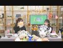 【月額会員限定】西田望見・奥野香耶のず~ぱらだいす 第200回放送 後半