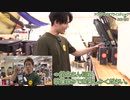 【プレゼント購入】駒田航のCanCamp 第6回 おまけ
