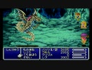 【FF5】新しい職を探して実況Play EXPart8(70)