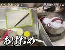 【ニコ生】ティファールの圧力鍋で鍋を作ろうとしたら湯気噴火!!爆破寸前でした。。。