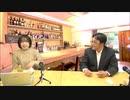 ♯72『あけましておめでとう! 正月・転職 色々トーク with 市田紫乃』