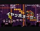 【ガルナ/オワタP】改造マリオをつくろう!2【stage:81】