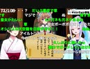 【朗報】リゼ皇女、ボボボーボ・ボーボボと出会ってしまう【ハジケリストの素質ありそう】