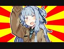 【#VOICEROIDクソダジャレ部】琴葉葵のクソダジャレ8連発