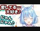 雪花ラミィ、晩酌配信でガチ恋注意な台詞集【切り抜き】
