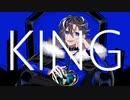 【RAP Arrange】KING/パナきゅん【オリジナルMV】
