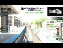 [ PS3 ]( RailFan  ) シカゴ交通局 アーミテージ→フラートン Part5 PlayG