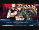 【実況】今更ながらFate/Grand Orderを初プレイする! 地獄界曼荼羅 平安京23