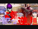 【モンスターファーム2】ダイジェストで駆け抜けるファーム#25【ウナきり実況】