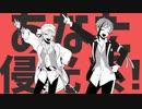 【人力x手描きツイステ】コスデ系陽太【カリムとフロイド】