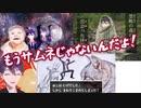 新年を迎えても変わらず剣持リスナーの作るサムネが狂気