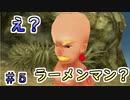【名作RPG】#5 ファイナルファンタジー4【モンク僧ヤン】
