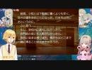 【TH2】 一年生時の小牧との下校シーン集 【おりコウ】