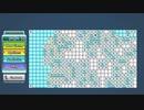 プロマインスイーパーによる初心者・中級者・上級者向けの完全攻略解説動画【プロ】