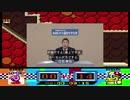 NHKのグルメレース