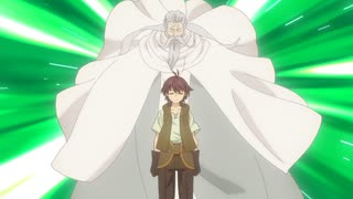 俺だけ入れる隠しダンジョン 第01話「強烈スキルセット」