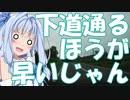 【VOICEROID車載】北海道ドライブ記録簿 ダブルヘッダーPart13【長距離地獄】