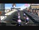 【PCM2020】 新そのゆっくりはツール・ド・フランス2022を走る エピローグ前編